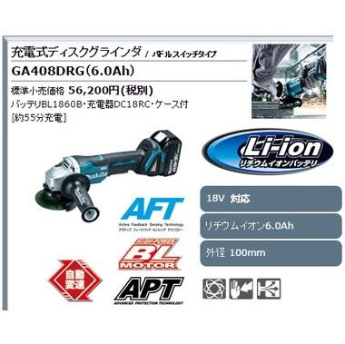 GA408DRG