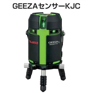 GZAS-KJC