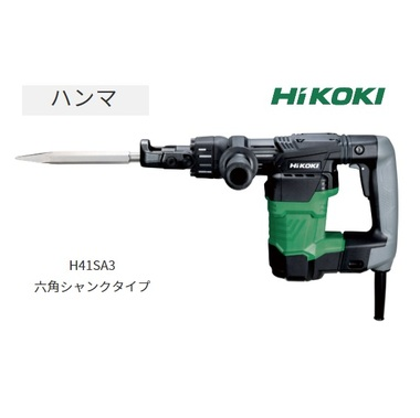 H41SA3