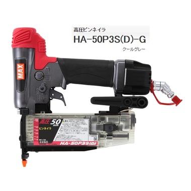 HA-50P3SD