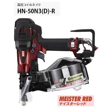 HN-50N3D-R