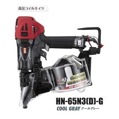 HN-65N3D-G