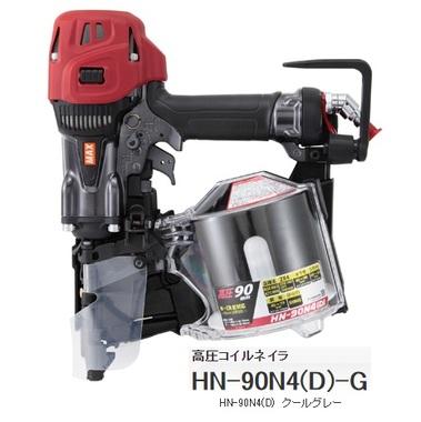HN-90N4D-G