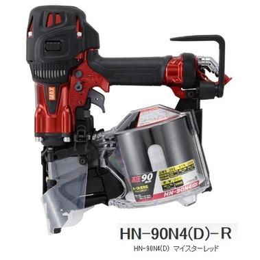 HN-90N4D-R