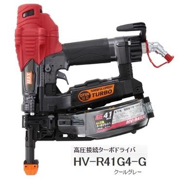 HV-R41G4-G
