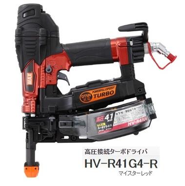 HV-R41G4-R