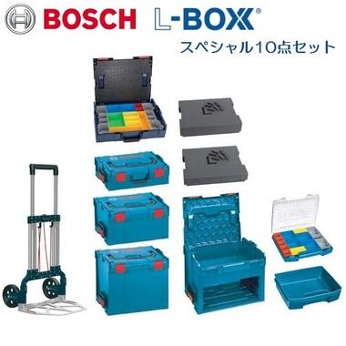 L-BOXX_10ten