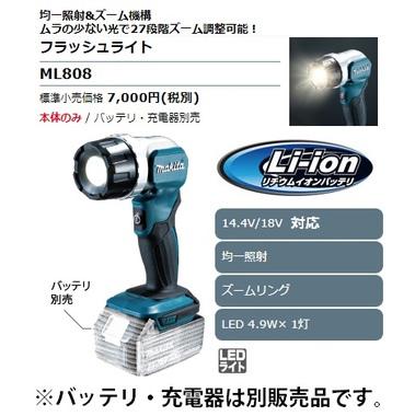 ML808
