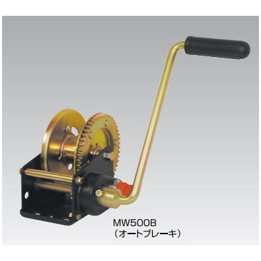 MW500B