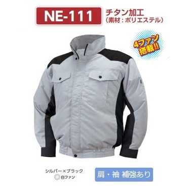 NE-111-1