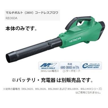 RB36DA-NN
