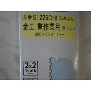 S1226CHF
