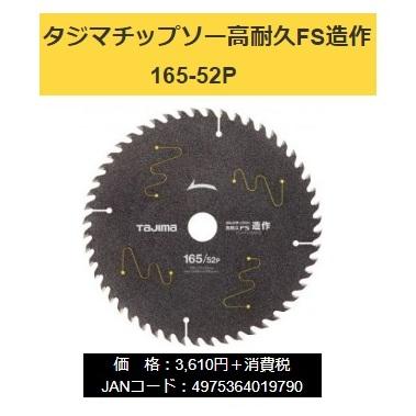 TC-KFZ16552