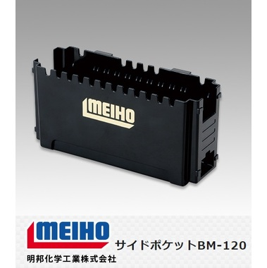 bm-120