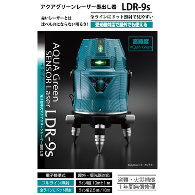 ldr-9s