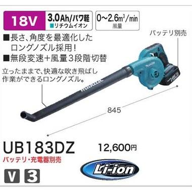 UB183DZ