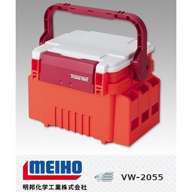 vw-2055