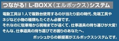lbox10